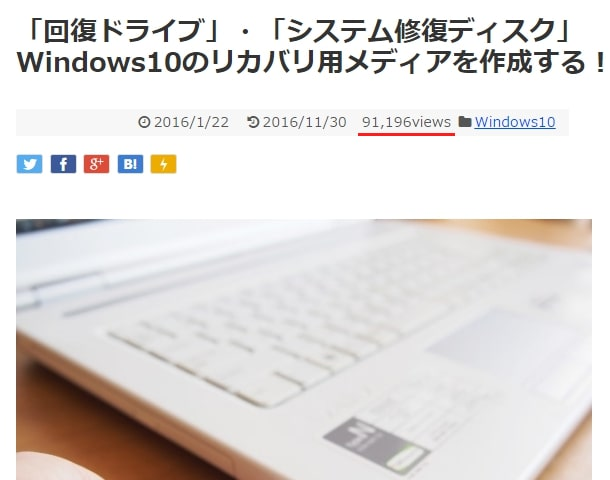 wp-articleview3-min