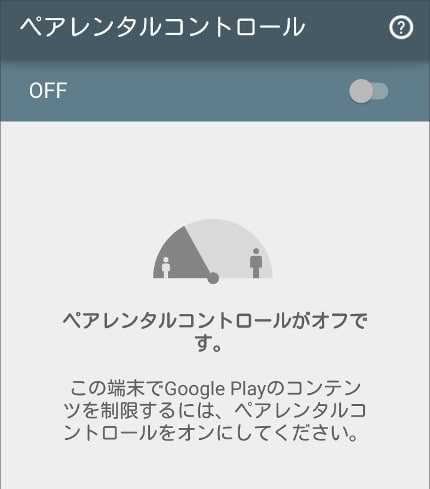 android-pay2-min