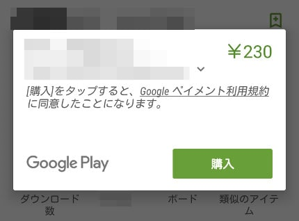 android-pay6-min
