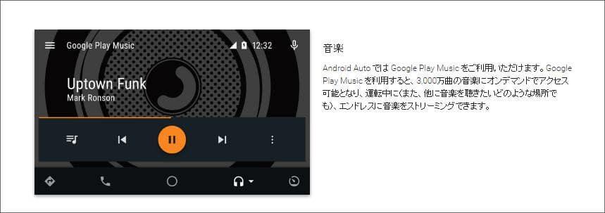 androidauto-car3-min
