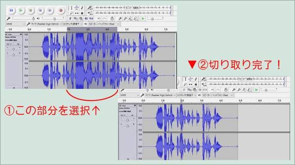 audacity-install-mp3wav10-min