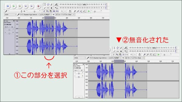 audacity-install-mp3wav11-min