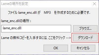 audacity-install-mp3wav15-min