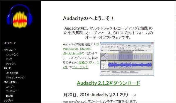 audacity-install-mp3wav2-min