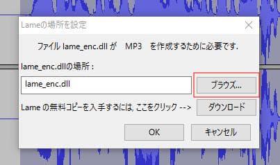audacity-install-mp3wav20-min