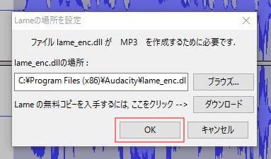 audacity-install-mp3wav22-min