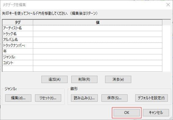 audacity-install-mp3wav23-min