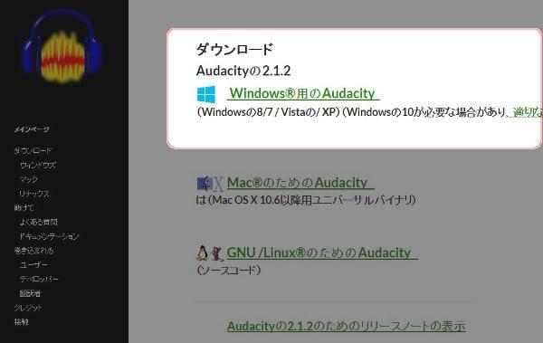 audacity-install-mp3wav3-min