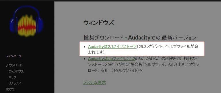 audacity-install-mp3wav4-min