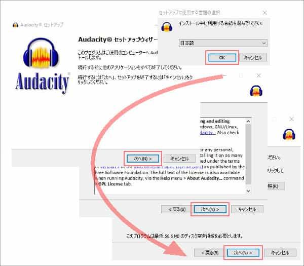 audacity-install-mp3wav5-min