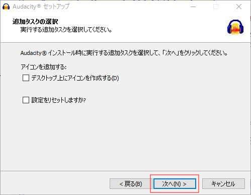 audacity-install-mp3wav6-min