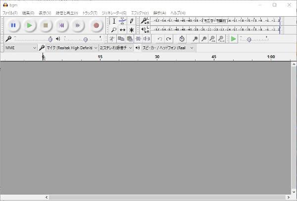 audacity-install-mp3wav8-min