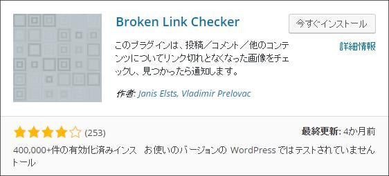 link-blc2-min