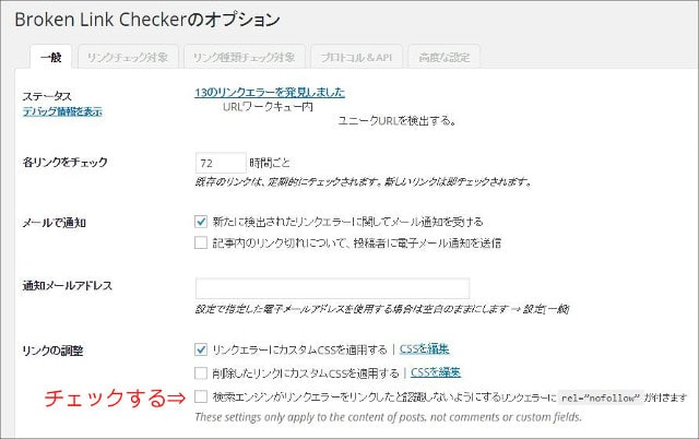 link-blc4-min