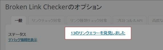 link-blc7-min