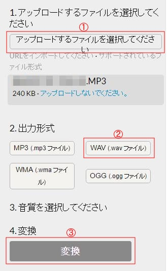 mp3wav-mediaio3-min