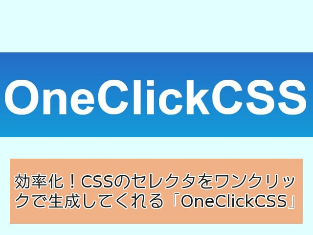 oneclickcss-min