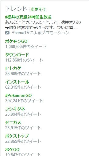 pokemongo-release2-min