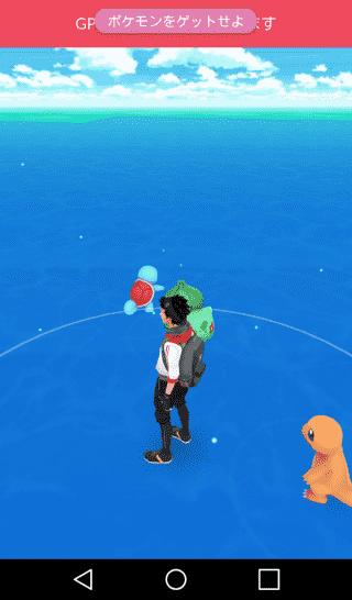 pokemongo-release3-min