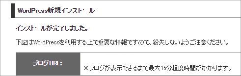 server-xdomain10-min