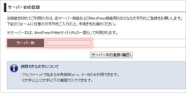 server-xdomain6-min