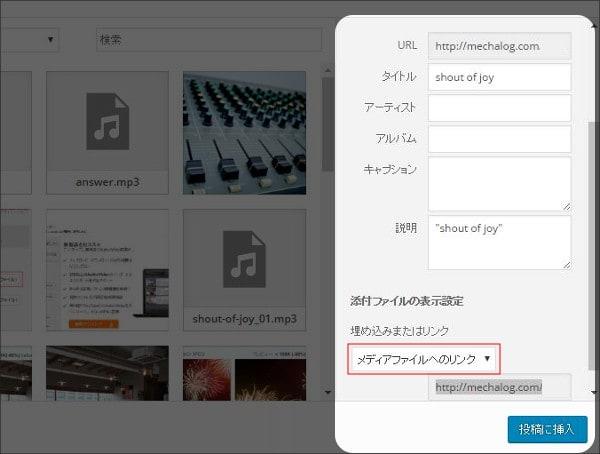 soundfile2-min