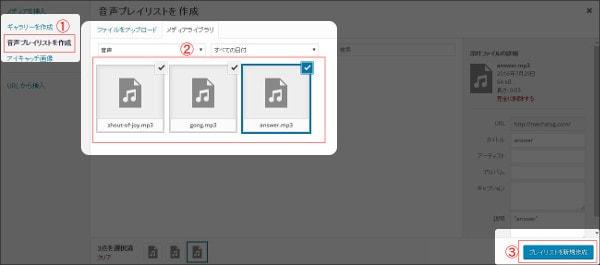 soundfile5-min