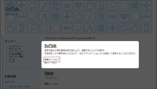text-softalk2-min