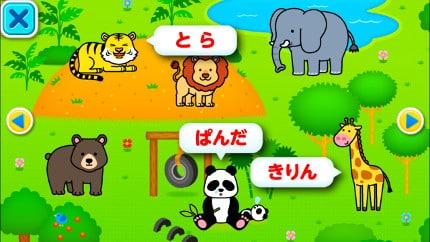tiikukotoba-apps3-min