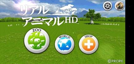 tiikukotoba-apps4-min