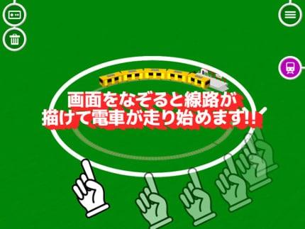 tiikukotoba-apps9-min
