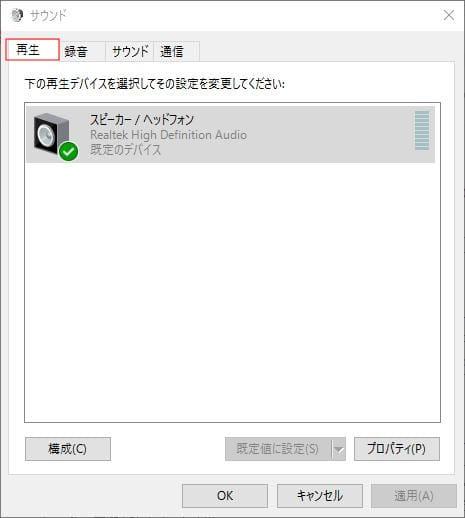 windws-sutemiki3-min