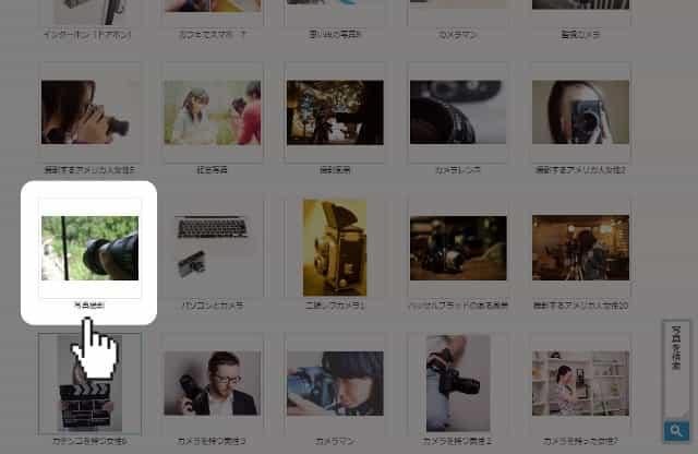 free-photoac5-min