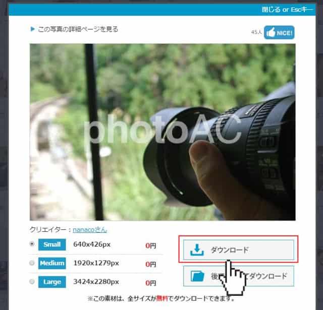 free-photoac6-min