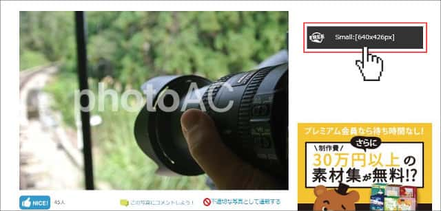 free-photoac7-min