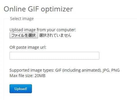gif-compression7-min