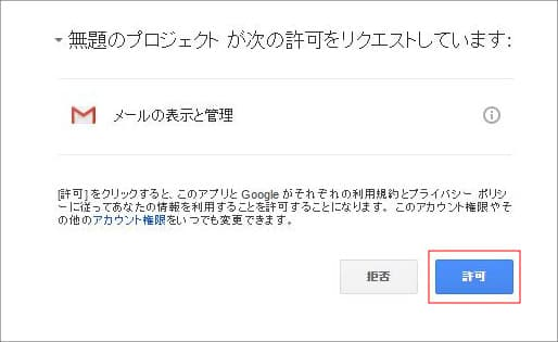 googleform-contact11-min