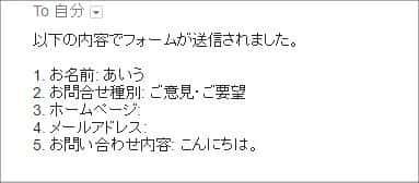 googleform-contact12-min
