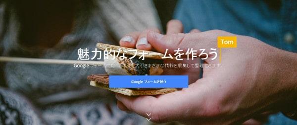 googleform-contact2-min