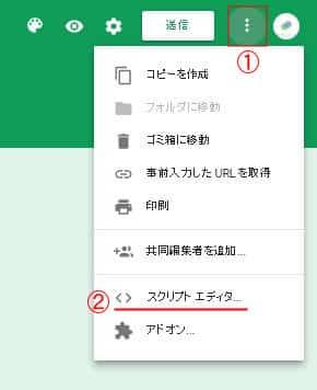 googleform-contact8-min