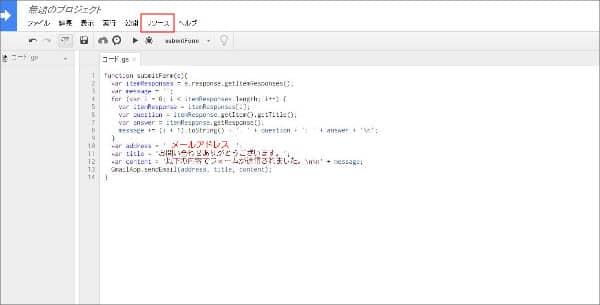 googleform-contact9-min