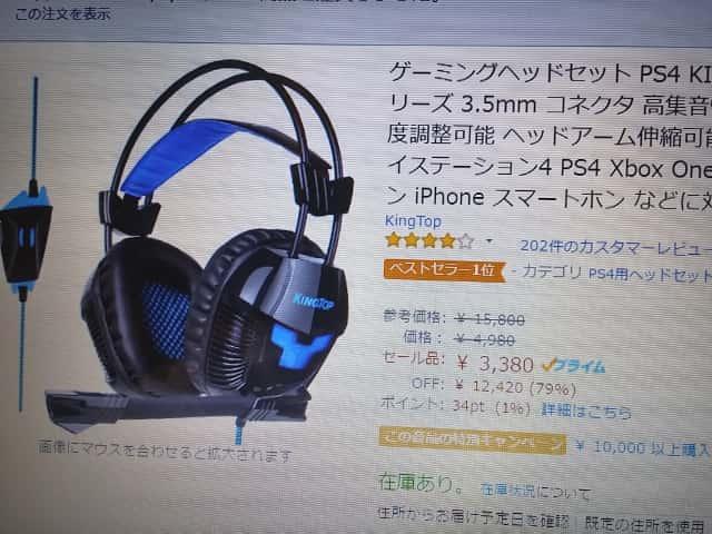 Amazon ベストセラー1位 KINGTOP K11
