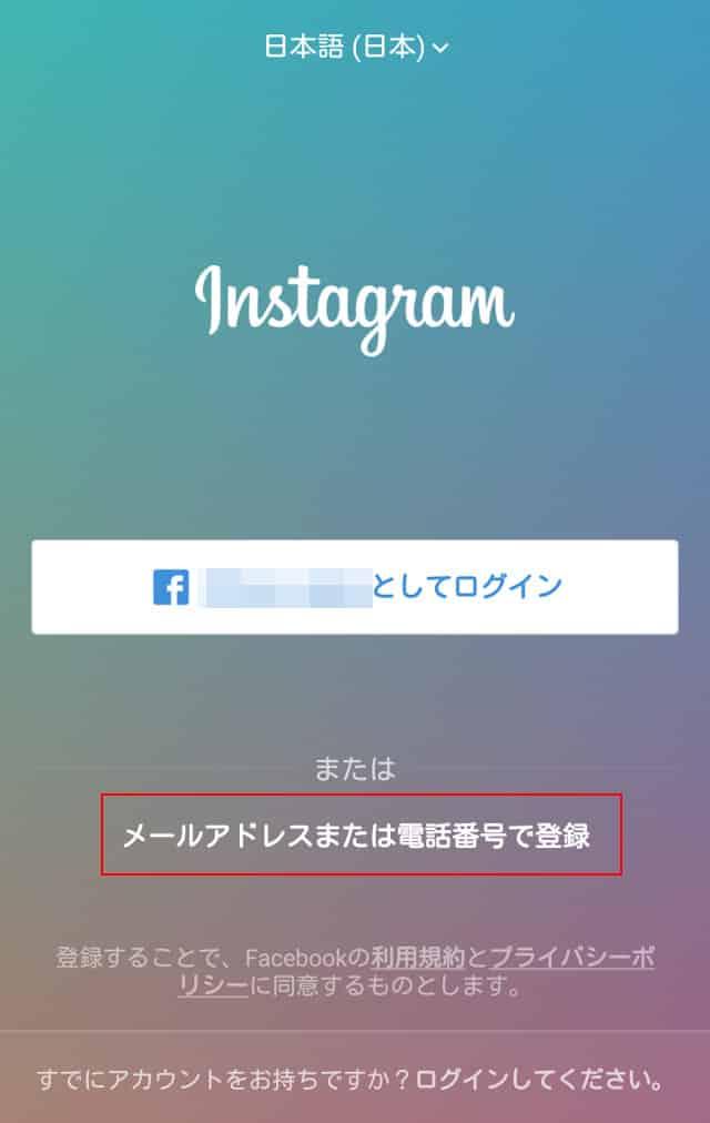 instagram2-min