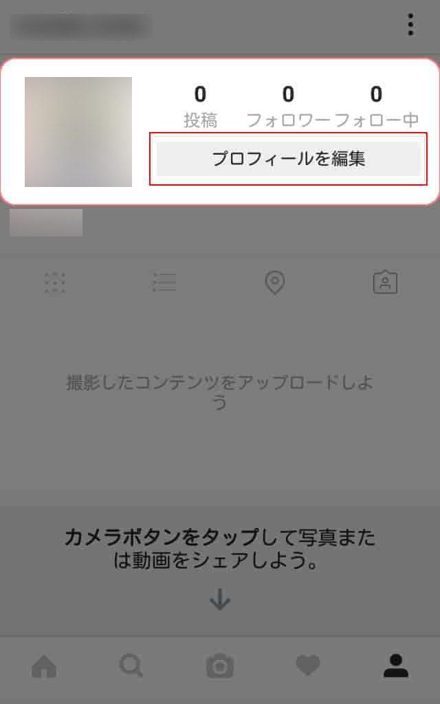 instagram5-min