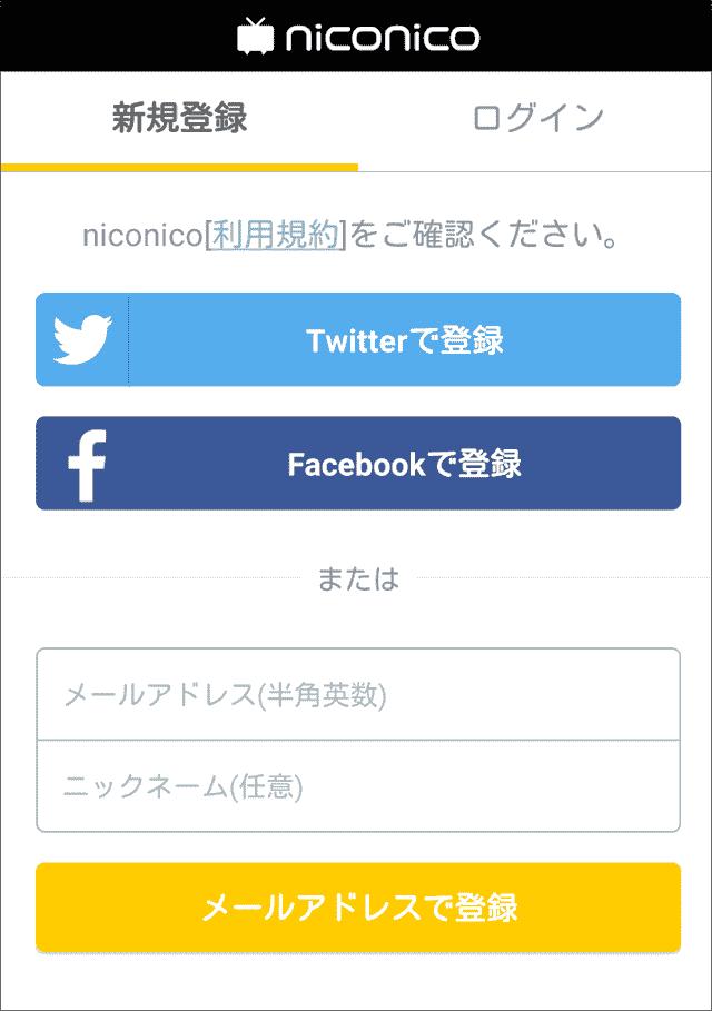 niconico-app2-min