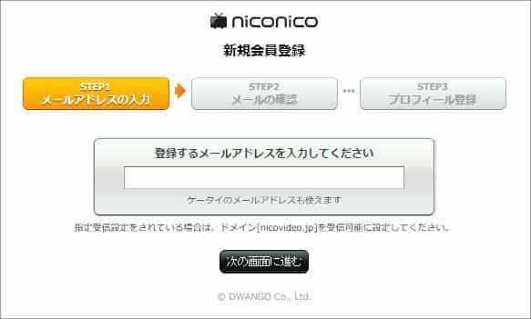 niconico-app5-min