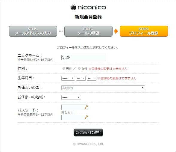 niconico-app6-min