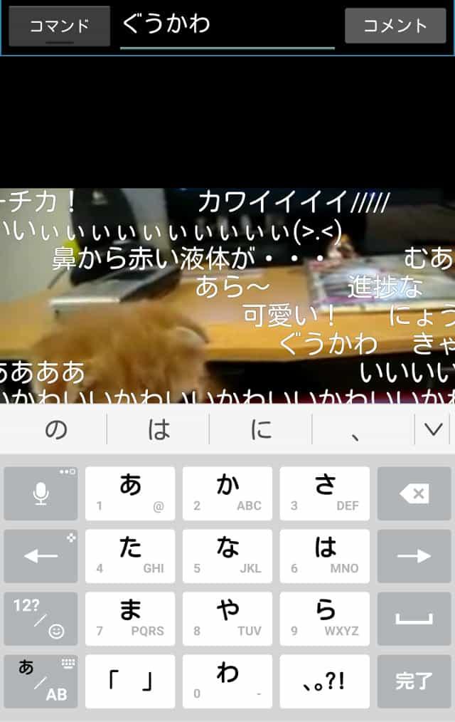 niconico-app9-min
