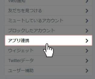 twitterfacebook-renkei2-min-min