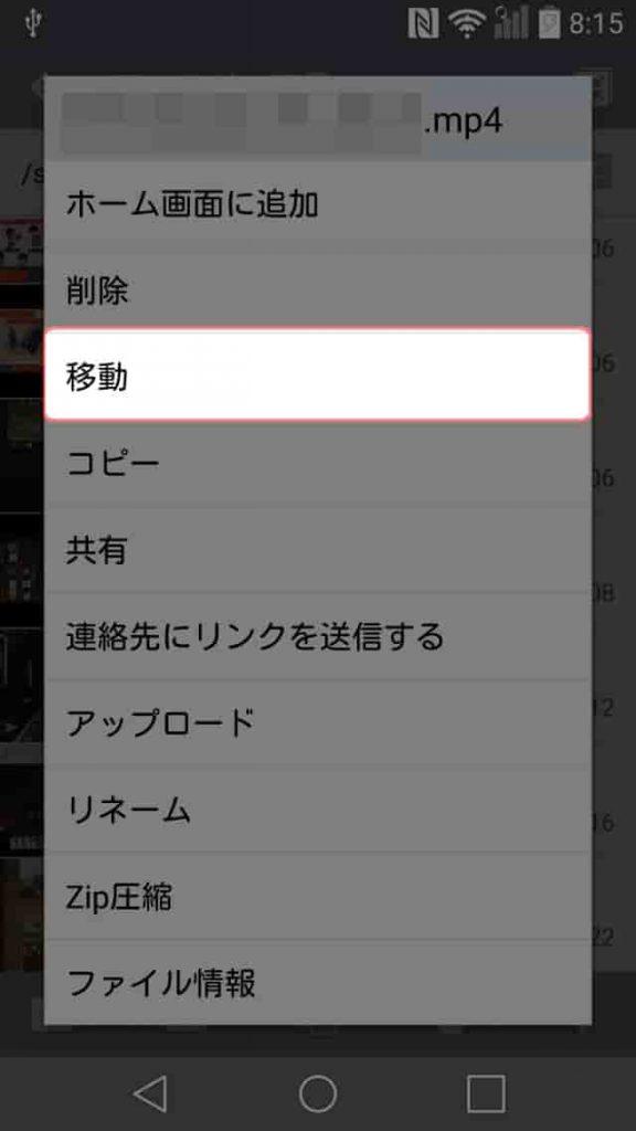 usb-androidpc4-min